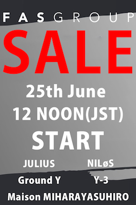 The second sale starts at 12 noon on Friday, June 25th!
