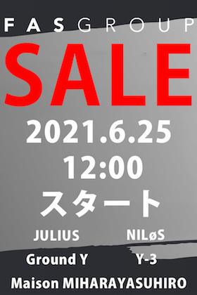6月25日(金) 正午12時からオンラインサイトと店頭でセール第二弾がスタート!