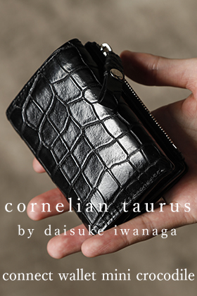 [Staff Column] cornelian taurus Crocodile Connect Wallet