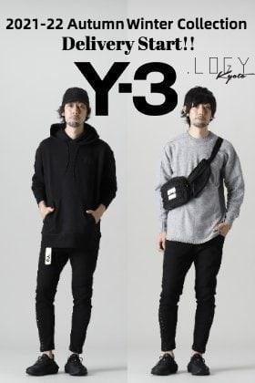 Y-3 2021-22秋冬 コレクションがデリバリー!只今より店頭・通販は共に販売を開始します!