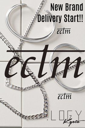 New available brand ectm 2021-22 Autumn Winter delivery is now available!!