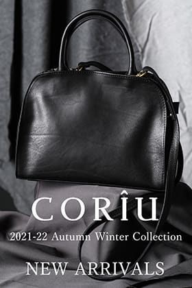 CORIU 21-22AW collection is now in stock.