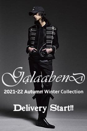 GalaabenD 2021-22 AW collection is now available!