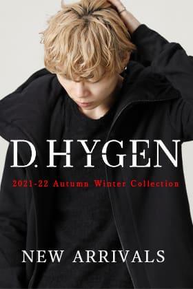 D.HYGEN(ディー ハイゲン) 21-22AWコレクションが入荷しました。