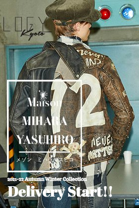 Now in stock is the Maison MIHARAYASUHIRO 2021-22AW Wear  Collection