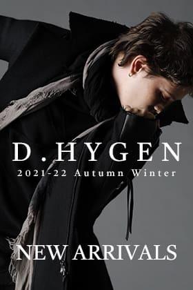D.HYGEN(ディー ハイゲン) 21-22AW 新作の入荷がありました!