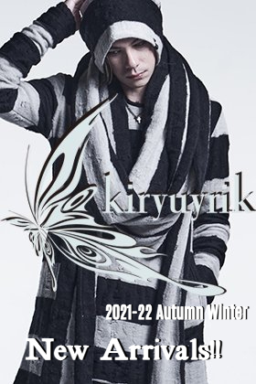 Now in stock is a new stripe series from the kiryuyrik 2021-22 fall/winter -22 collection.