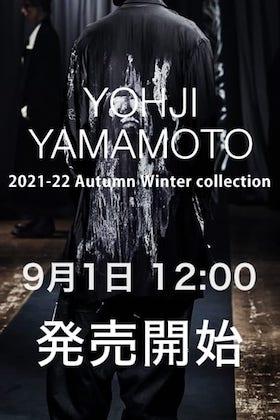 Yohji Yamamoto(ヨウジヤマモト) 21-22AW D納期商品の販売を9月1日正午12時から開始!
