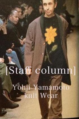 About Yohji Yamamoto 21-22 AW knit item