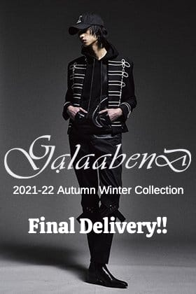 This season's last shipment from GalaabenD 2021 -22 autumn-winter collection!