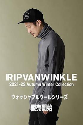 ただいまより、 RIPVANWINKLE - リップヴァンウィンクル 2021-22AWコレクション ウォッシャブルウールシリーズの販売を開始します!!