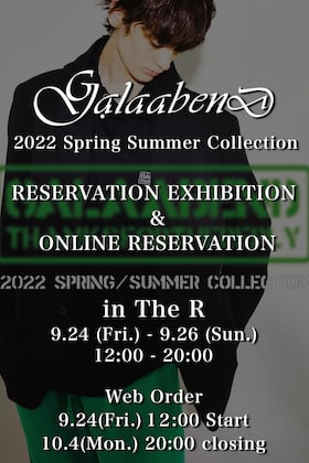 GalaabenD 22SS (Spring/Summer) Collection Store and Online Order Reservation Exhibition will be held!!
