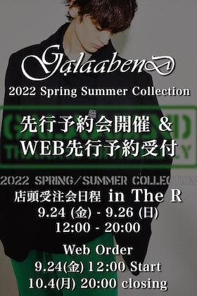 We are now holding the GalaabenD 2022SS Collection order reservation exhibition event at our store and online!