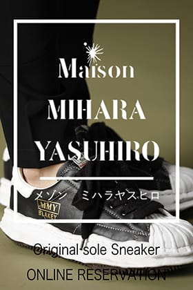 Maison MIHARAYASUHIRO Original Sole Sneakers Sneakers Available for Delivery in November!!