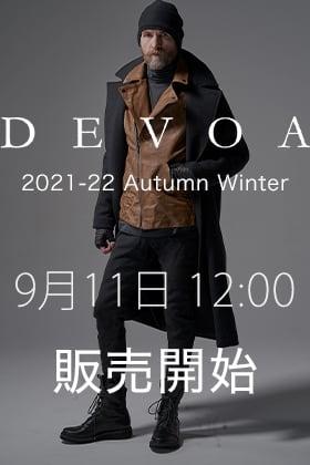 DEVOA(デヴォア) 2021-22AW(秋冬) 9月11日正午12時から販売開始!
