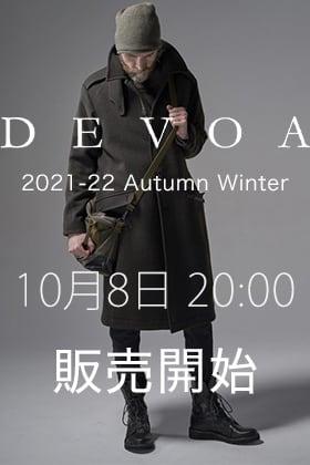 DEVOA(デヴォア) 2021-22AW(秋冬) 10月8日20時から販売開始!