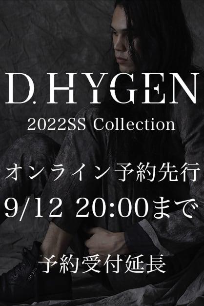 D.HYGEN 2022SSコレクションオンライン予約受付期間延長のお知らせ
