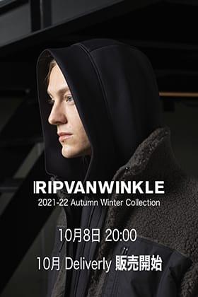ただいまより、RIPVANWINKLE 21AW(秋冬)コレクション 10月delivery の販売を開始します!!