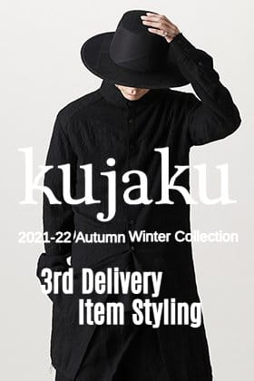 kujaku 2021 -22 Autumn Winter 3rd delivery styling new item