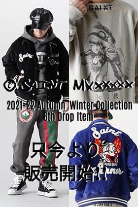 只今より SAINT MICHAEL(セントマイケル) 2021-22秋冬コレクション 6th Dropアイテムを通販・店舗にて同時販売開始!!