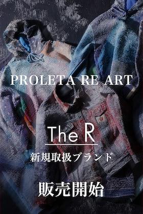 新規取り扱いブランド PROLETA RE ART (プロレタ リ アート) 国内初の販売を開始させていただきます!!