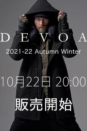 DEVOA(デヴォア) 2021-22AW(秋冬) 10月22日20時から販売開始!