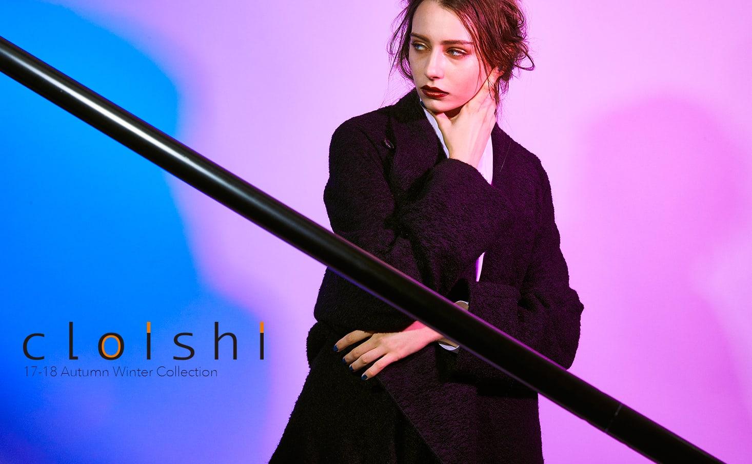 Cloishi 17-18AW