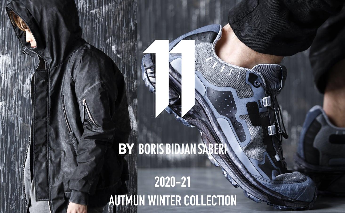 11 by Boris Bidjan Saberi 2020-21AW collection