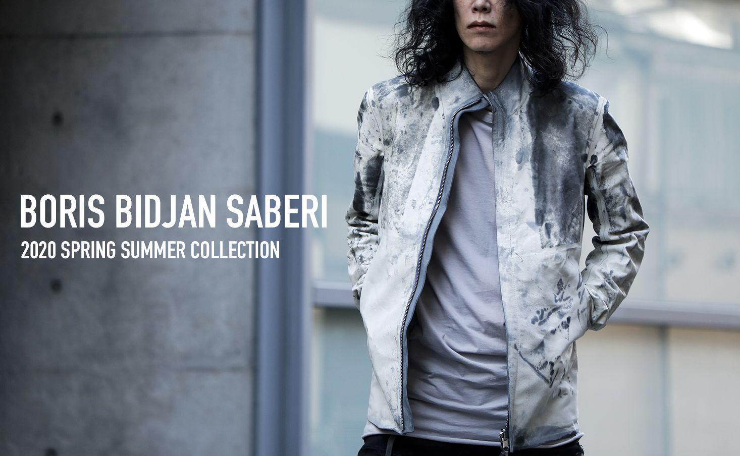Boris Bidjan Saberi 2020SS(春夏) コレクション