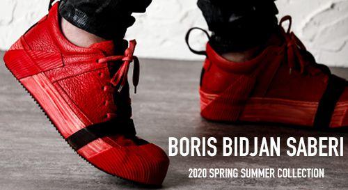 Boris Bidjan Saberi(ボリス ビジャン サベリ) 2020SS(春夏) コレクション