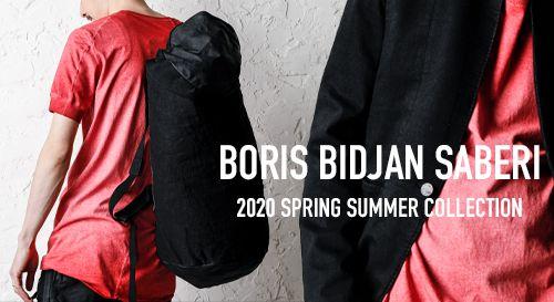 Boris Bidjan Saberi 2020SS Collection