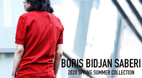 Boris Bidjan Saberi(ボリス・ビジャン・サベリ) 2020SS(春夏) コレクション