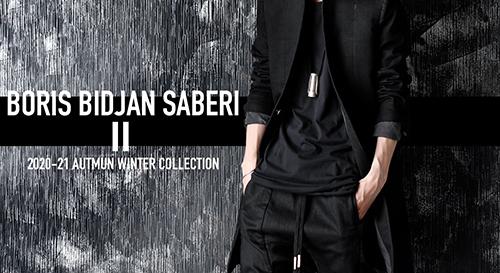 Boris Bidjan Saberi 2020-21AW collection