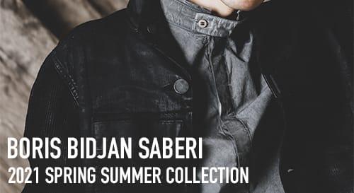 BORIS BIDJAN SABERI(ボリス ビジャン サベリ) 2021SS(春夏)コレクション