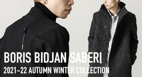BORIS BIDJAN SABERI(ボリス ビジャン サベリ) 2021-22AW(秋冬)コレクション