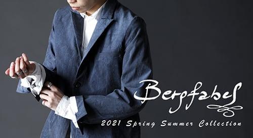 Bergfabel(バーグファベル) 2021SS(春夏)コレクション