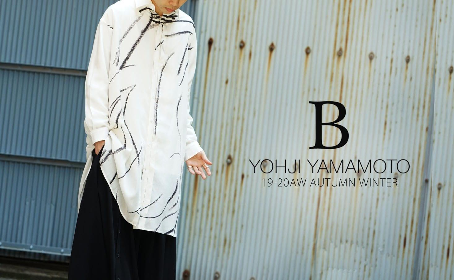 B Yohji Yamamoto 2019-20AW Collection
