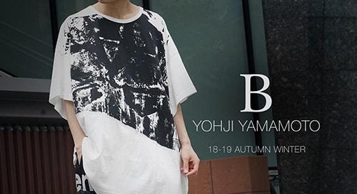 B yohji yamamoto 18-19AW collection