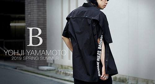 B Yohji Yamamoto 19SS collection