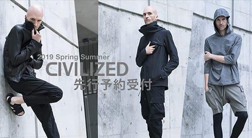 CIVILIZED(シヴィライズド) 2019SS(春夏) コレクション
