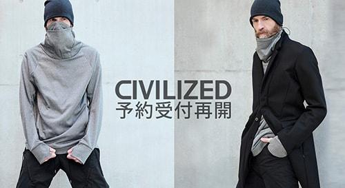 civilized(シヴィライズド) 2018-19AW(秋冬)コレクション