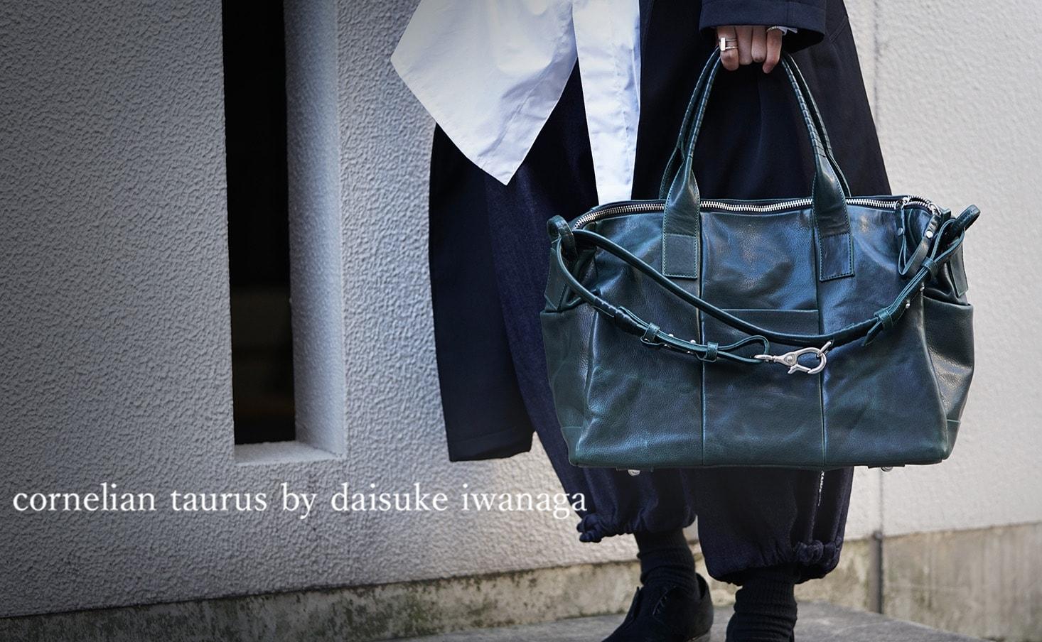 cornelian taurus 2019SS collection