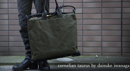 cornelian taurus