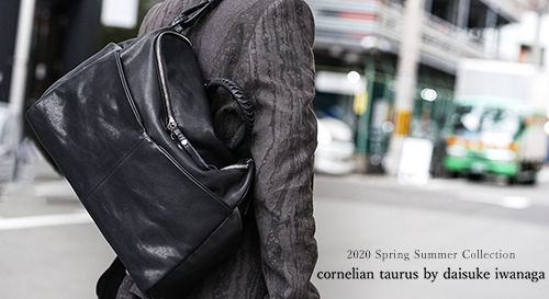 cornelian taurus 2020SS Collection