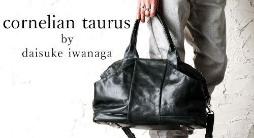cornelian taurus 2020SS Collection