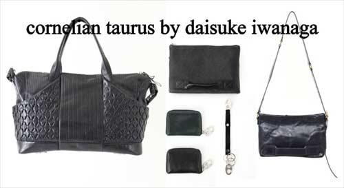 CORNELIAN TAURUS BY DAISUKE IWANAGA(コーネリアンタウラス)