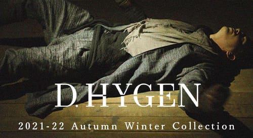 D.HYGEN(ディーハイゲン) 2021-22AW(秋冬)コレクション