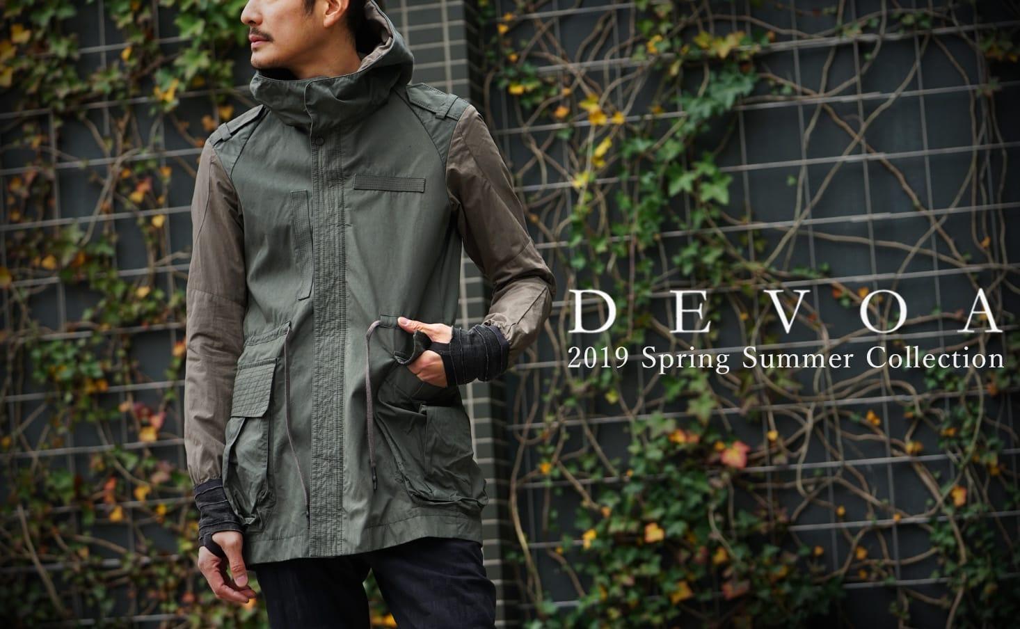 DEVOA(デヴォア) 2019SS(春夏) コレクション