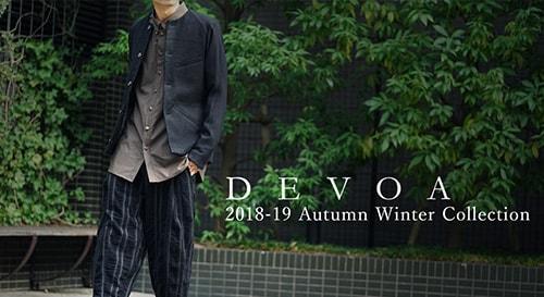 DEVOA 18-19AW collection