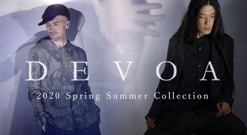 DEVOA (デヴォア) 2020SS(春夏) コレクション